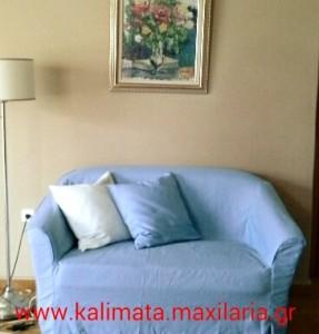 κάλυμμα διθέσιου καναπέ