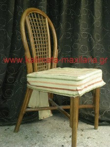 κάλυμμα καθίσματος καρεκλάς