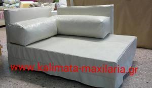 Μαξιλάρια για δερμάτινο καναπέ