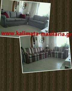 καλυμματα καναπέδων